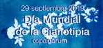 Dia Mundial de la Cianotípia 29 de setembre